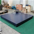 南阳1吨2吨3吨地磅厂家/仓库称托盘电子秤