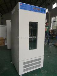 SHP-250(E)触摸式生化培养箱