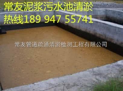 常州市武进区管道疏通清淤清洗85515321