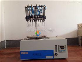 山东防腐型浓缩仪JT-DCY-24Y氮吹仪厂家