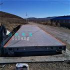 赤峰市地磅厂家3x18米100T汽车称重地磅安装