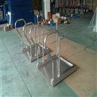 长沙高精度轮椅秤/供应300kg不锈钢电子秤