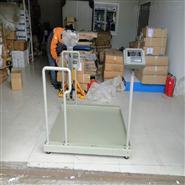 北京医学用电子透析轮椅称