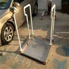 北京轮椅车电子秤|300公斤透析电子台秤报价