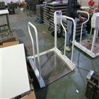 天津不锈钢轮椅电子称300公斤市场报价多少
