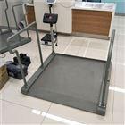 大连电子轮椅秤,辽宁省坐轮椅病人电子称