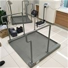 长春轮椅电子秤,吉林省300kg透析电子轮椅秤