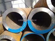 WB36钢管 无缝钢管