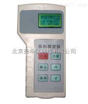 MHY-27733面积测量仪