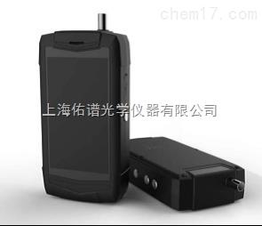 手持式爆炸品拉曼检测仪 U-TNT1000
