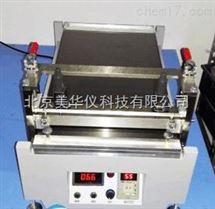 MHY-27635小型实验室涂布机