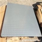 邯郸卖电子秤的厂家,1吨/1.5吨电子称多少钱