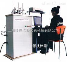 QJWK-507管材維卡軟化點溫度測定儀