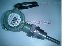MHY-27486油品含水率检测仪,