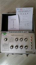 接地电阻表检定装置