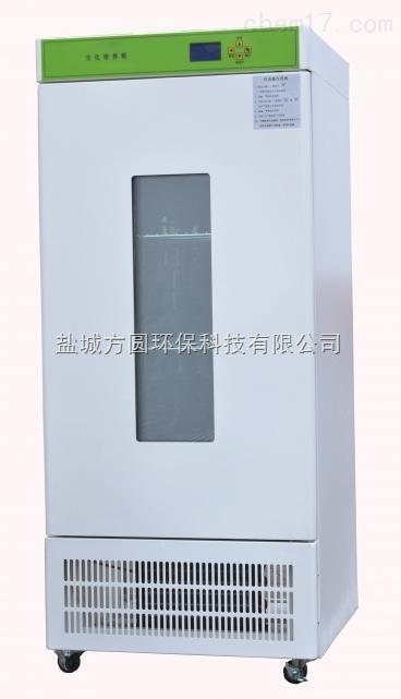 LY03系列生化培养箱SP00007619