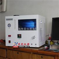 天然气热值分析仪器 热值检测仪器 气相色谱厂家供应