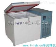 超低温实验室冰箱