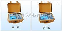 MHY-27396无线二次压降及负荷测试仪