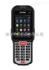GC350條碼識別儀