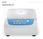 SCILOGEX DM0636多用途临床离心机套装