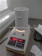 聚羧酸减水剂固含量检测方法