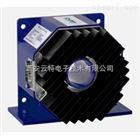 ITN600-S高精度電流傳感器