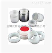 XRF样品杯现货特价,进口X射线光谱XRF样品杯代理
