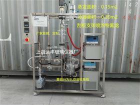 实验室分子蒸馏设备FMD-100
