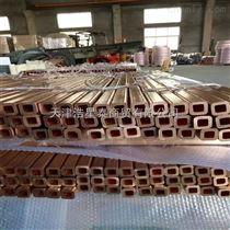 10*10紫铜方管 紫铜方矩管
