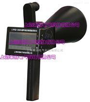 LYPCD-3000手持式10KV線路接地故障查找儀