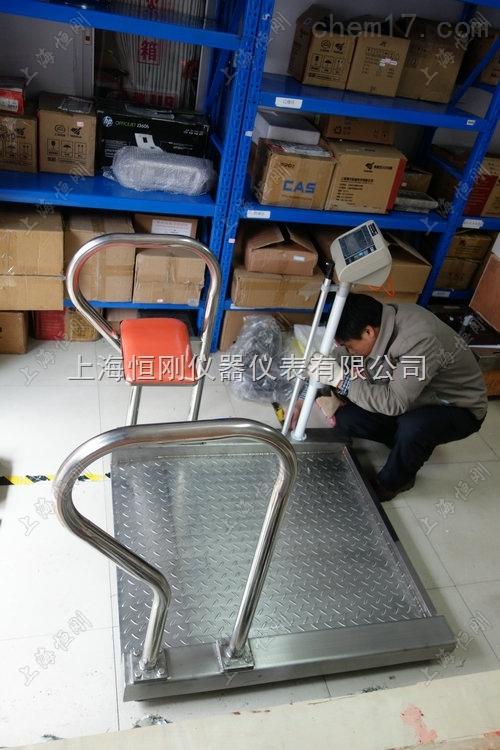 带引坡打印电子輪椅秤,打印引坡轮椅电子秤