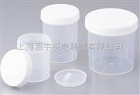 日本进口NIKKO密封容器(PP材制)