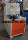 土工布透水性测定仪-国标恒水头法测定仪-厂家标准
