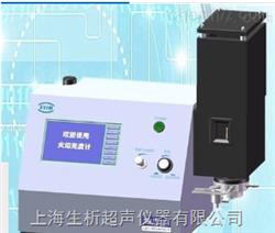 FP6410火焰分光光度計(觸屏版)(鉀、鈉)