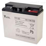 YUCEL蓄电池,Y55-12/12V55AH原装进口蓄电池