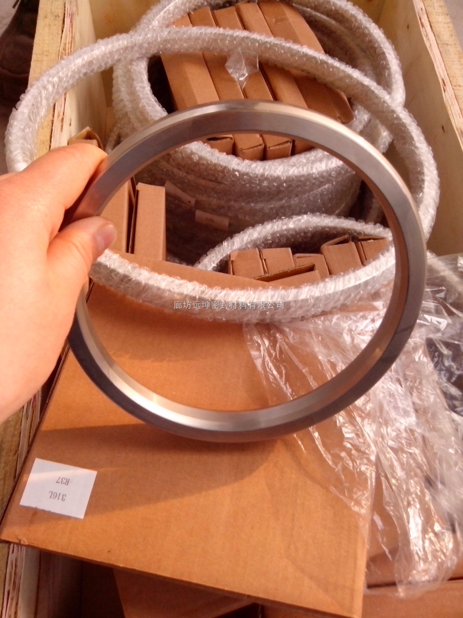 椭圆形金属环垫   八角形金属环垫   RX 金属环垫