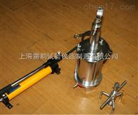 SY-2上海市奉贤混凝土压力泌水仪有限公司欢迎您