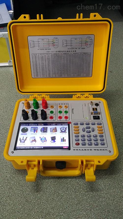 触摸彩屏智能型变压器容量特性测试仪