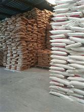 食品/工业瓜尔胶生产厂家 食品级/工业级