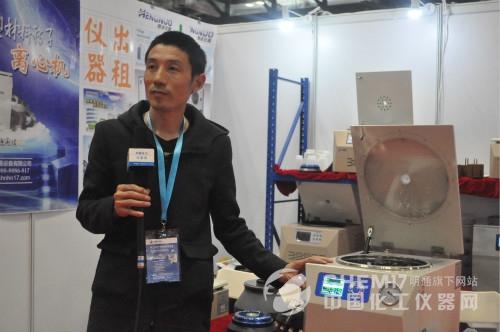 湖南恒诺:打造国内最好的离心机产品 以互联共享促国产仪器腾飞