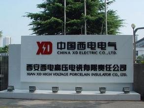 中国西电西气