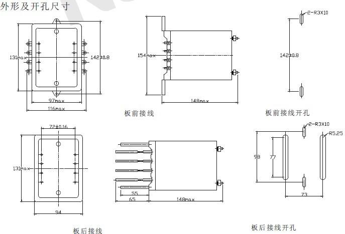 D L - 1 0系列电流继电器,为电磁式瞬动过电流继电器,它广泛用于电力系统二次回路继电保护装置线路中,作为过电流启动元件。 触点容量 :在电压不超过2 5 0 V,电流不超过5 A,时间常数为5 + 0 . 7 5 m s的直流有感负荷电路中,产品输出触点 的断开容量为5 0 W。输出触点在上述规定的负荷条件下,产品能可靠动作及返回5 X 1 0次。输出触点长期允许接通 电流为5 A。 介质强度:产品各导电端子连在一起,对外露的非带电金属部分和外壳之间,能承受2 0 0 0 V(有效值)5 0 H z