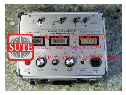更换高压发生电路板上的ca3140运放.