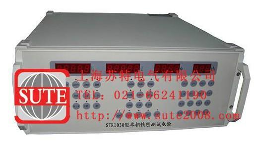 可调频大功率工频正弦波信号;该电源