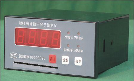 xmt系列智能型数字显示控制仪表