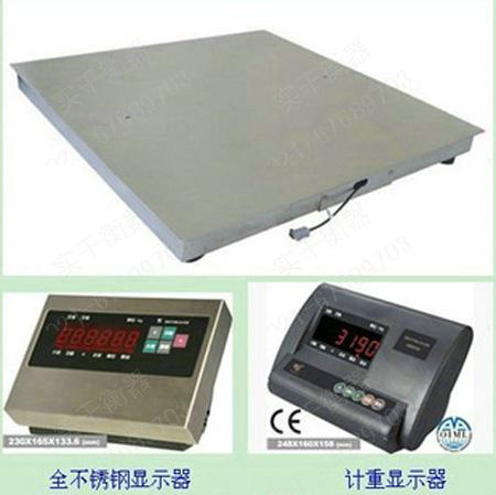 北京1000kg機械磅秤