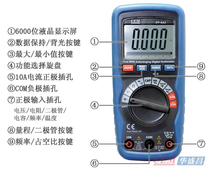 CEM华盛昌DT-932专业数字万用表 自动量程【操作步骤】 直流电压测量 注意:如果回路中的发动机被打向开或关,不要使用直流电压测量。大电压可能会将表损坏。 1.将功能开关放在直流电压的位置。 2.将黑色表笔插入负极插孔(COM),红色表笔插入正极插孔(V)。 3.将表笔尖接触到回路中。确定极向正确(红色连正极、黑色连负极)。 4.