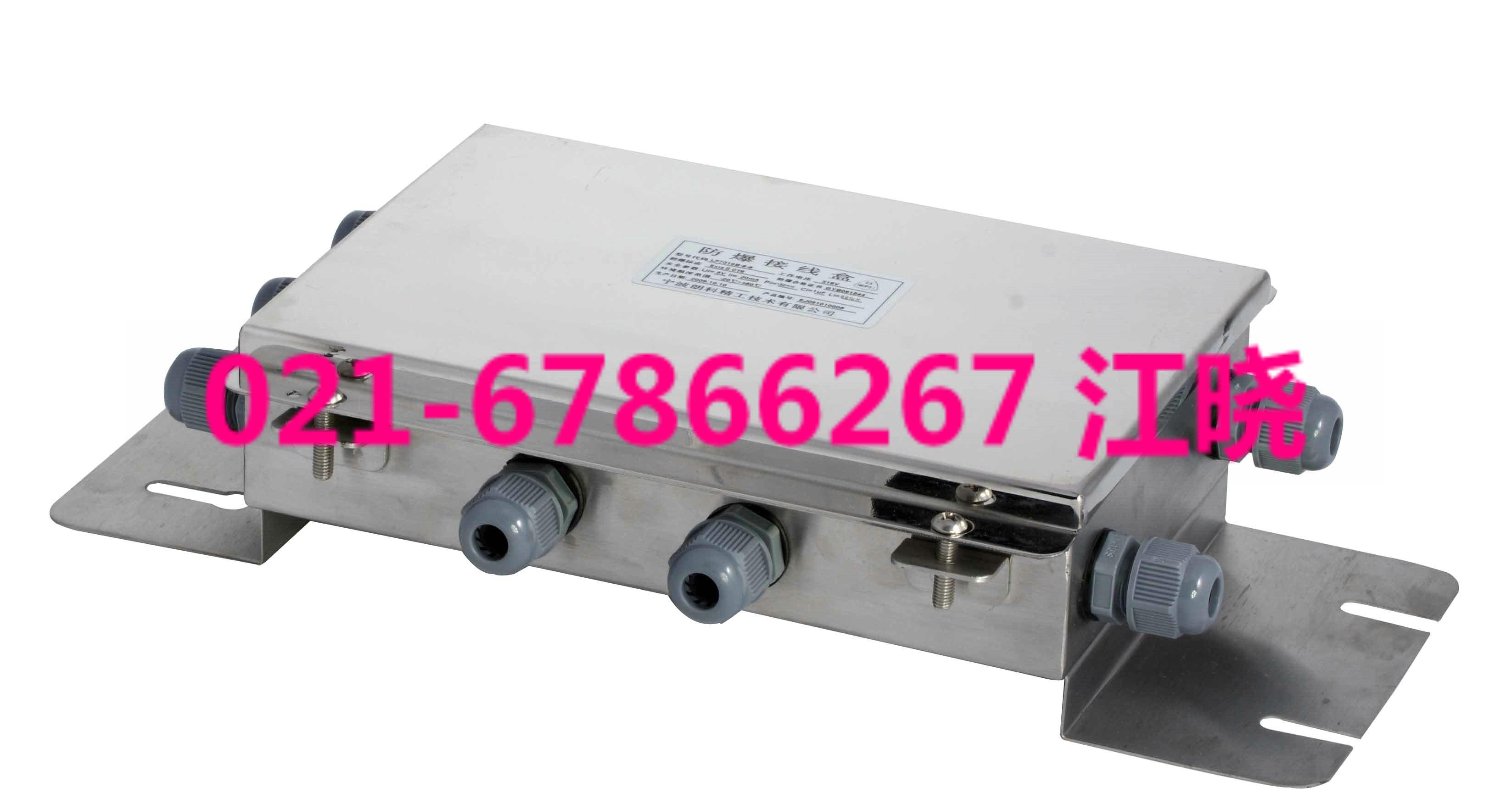 底部的三个压式称重模块将釜体的重量信号传至接线盒