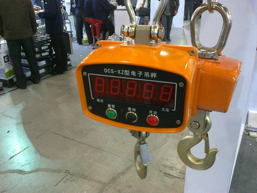 15吨直视电子吊秤